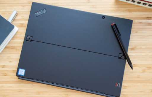Harga Tablet Lenovo ThinkPad X1 indonesia
